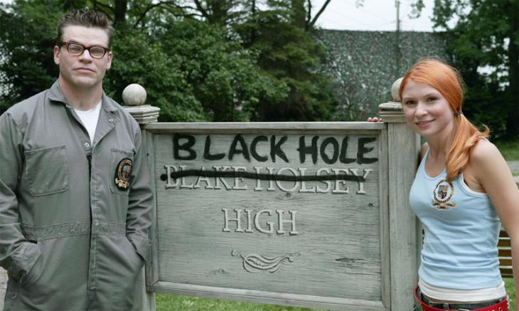 Гимназия Черна дупка