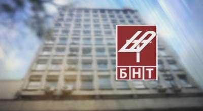 Bnt 1 bulgaria online dating