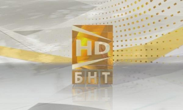 BULGARIAN NATIONAL TELEVISION LAUNCHES A NEW HD SERVICE - Българска национална телевизия