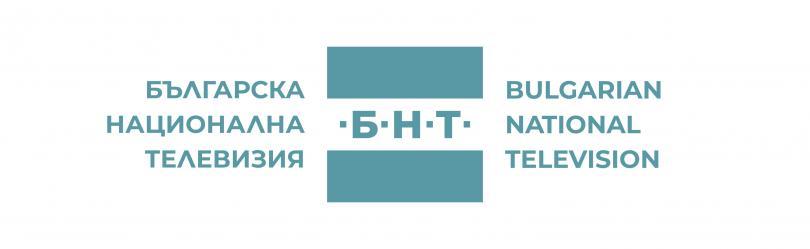 БНТ ще излъчва Европейското първенство по футбол 2020