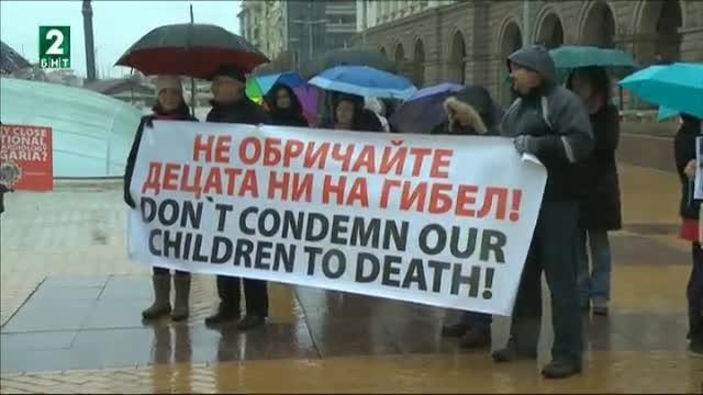 България 12:30 – 14.02.2018