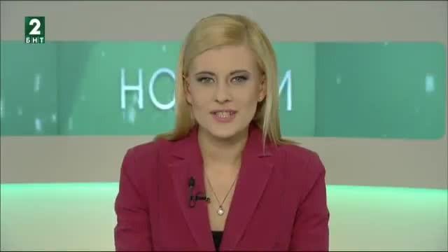 България 19:30 – 26.02.2018