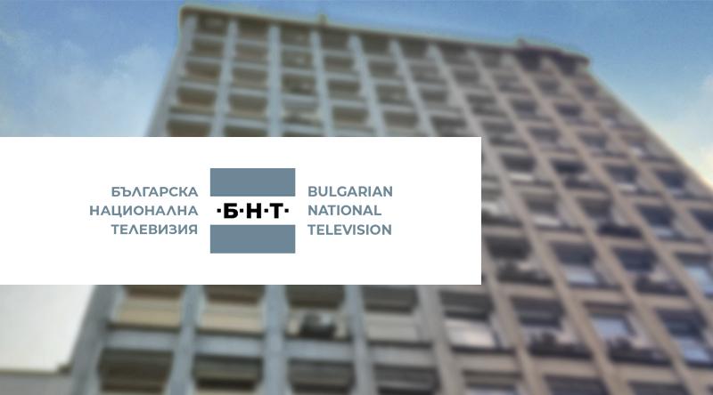 Празнични предавания на БНТ