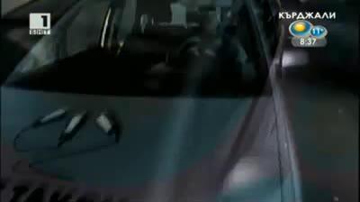 БНТ Такси - 16 май 2013