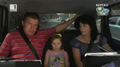 БНТ Такси - 17 юни 2013