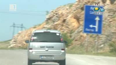 БНТ Такси - 20 юни 2013