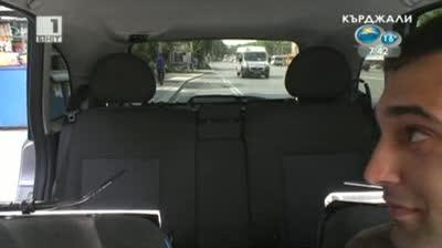 БНТ Такси - 21 май 2013