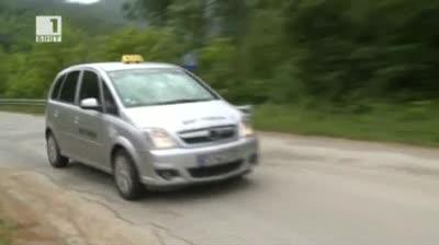 БНТ Такси – 23 май 2013
