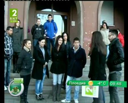 Коледен концерт подготвят децата от Дом Олга Скобелева в Пловдив