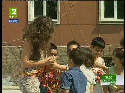 Какво ще се случи с децата от домовете в Пловдив, след като започне поетапното им затваряне