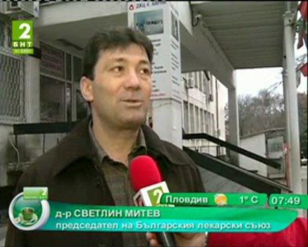 Пациенти остават без личен лекар във Варна