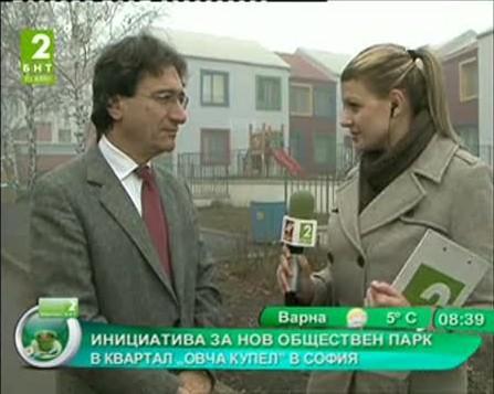 Инициатива за нов обществен парк в квартал Овча купел в София