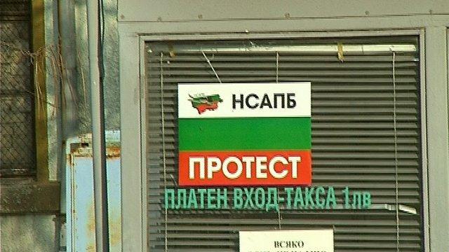 Подобряване на условията в транспорта искат превозвачите в Пловдив