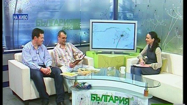 Премиера на книгата Родопските говори от Любомир Милетич