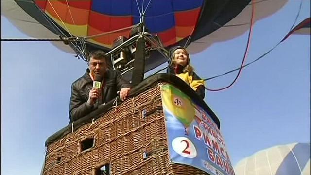 Международен фестивал-фиеста на топловъздушни балони край Разлог