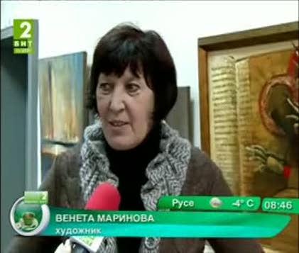 Откриват изложбата Присъствие на пловдивската художничката Венета Маринова