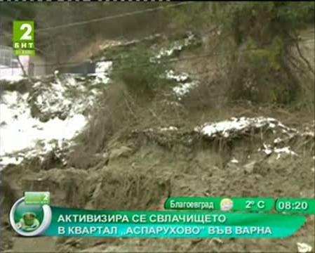 Активизира се свлачището в квартал Аспарухово във Варна
