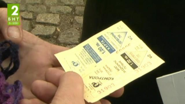 Заменят старите билети с карти за градския транспорт в София