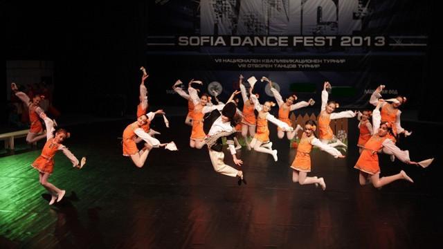 Започва фестивалът София денс фест