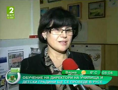 Обучение на директори на училища и детски градини ще се проведе в Русе
