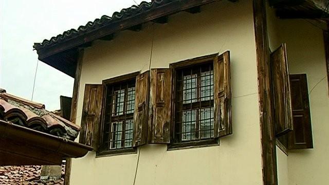 Реставрират Къщата на занаятите в Пловдив