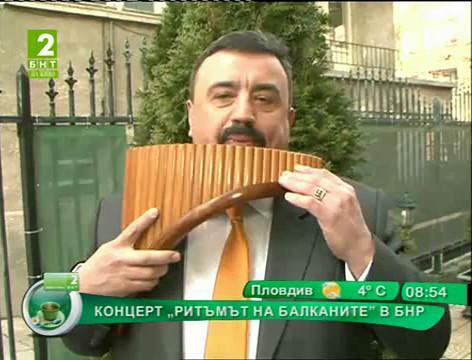 Концерт Ритъмът на Балканите в БНР