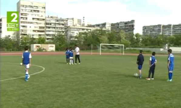 Детски турнир по футбол във Варна