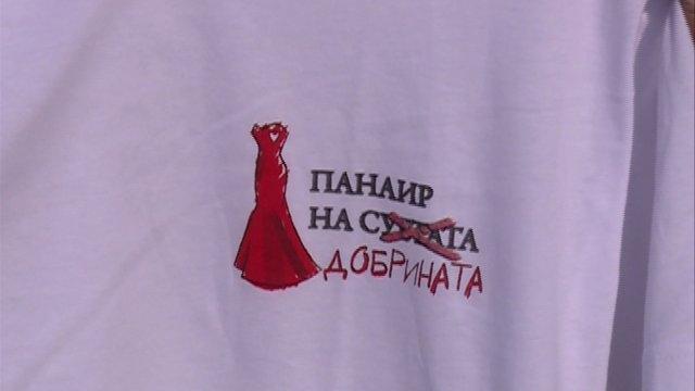 Зрелостници от Пловдив дариха близо 5000 лева за лечение на деца