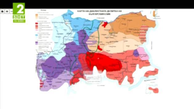 Електронна карта на българските диалекти