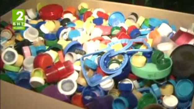 Пластмасови капачки помагат на домове за деца