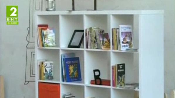 Изложение за книги започва в Благоевград