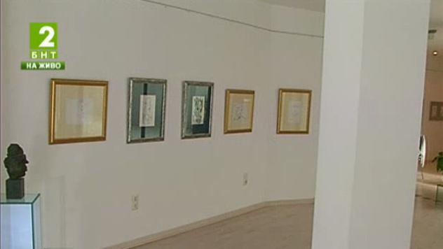 Изложба, посветена на 80 години от рождението на Георги Божилов – Слона