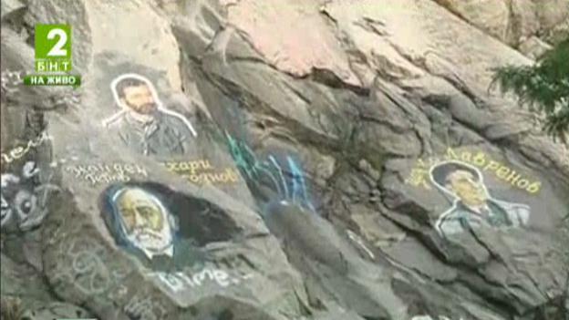 Ще чистят ли рисунките от Сахат тепе в Пловдив