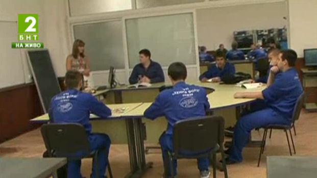 Център по възобновяеми енергийни източници в училище в София