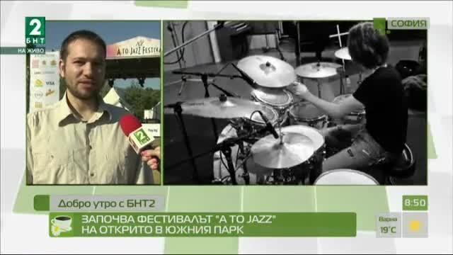 """Започва фестивалът """"A to Jazz"""" на открито в Южния парк в София"""