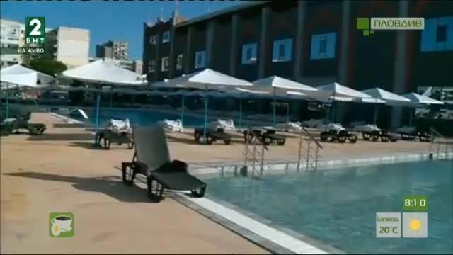 Състоянието на плувните басейни в Пловдив е добро