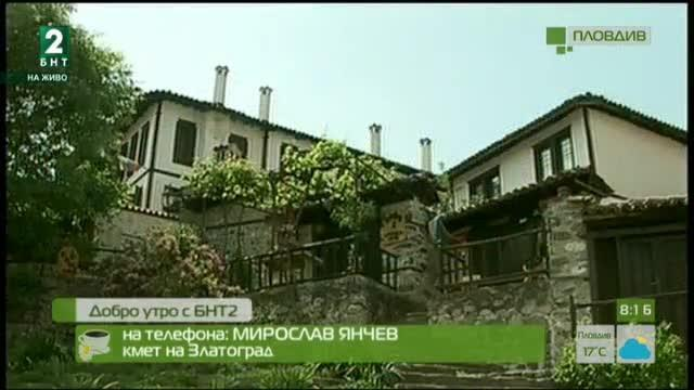 В Златоград утре започват Делювите празници