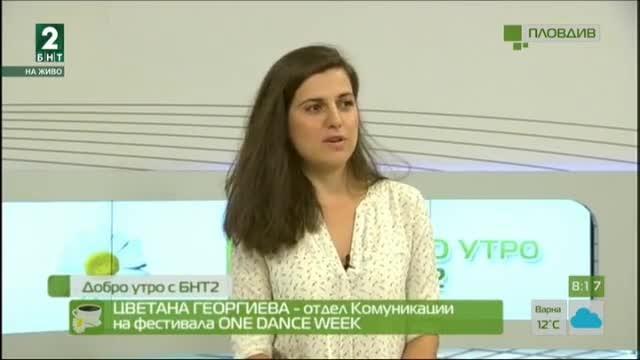 Започва ONE DANCE WEEK - международен фестивал за съвременен танц
