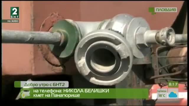 До 10 октомври – бедствено положение в Панагюрище заради липса на питейна вода