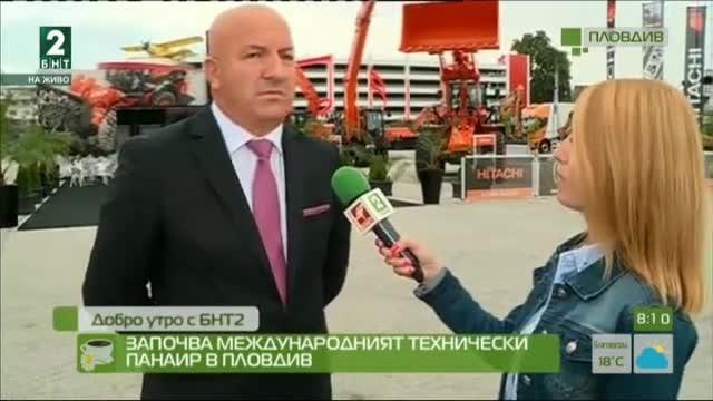 73-тото издание на Международния технически панаир започва от днес в Пловдив