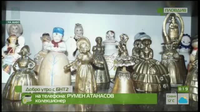 """Изложба """"Камбаните - звук и красота"""" в Регионалната библиотека в Пазарджик"""