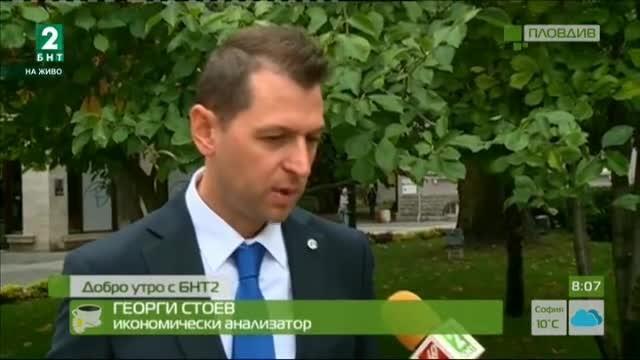 """Световни топ мениджъри на форума """"Индустрия 4.0"""" в Пловдив"""