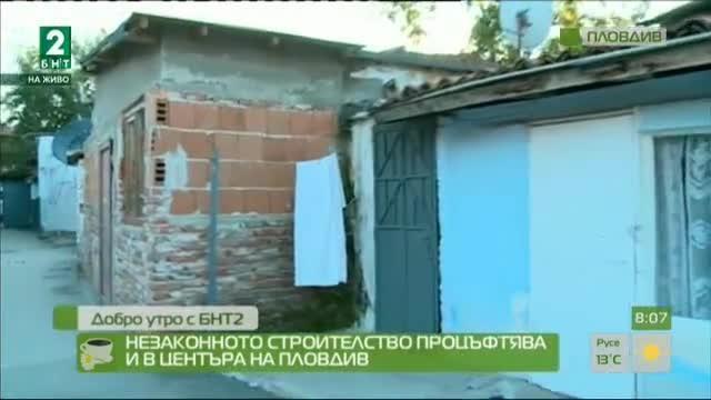Незаконното строителство процъфтява в центъра на Пловдив