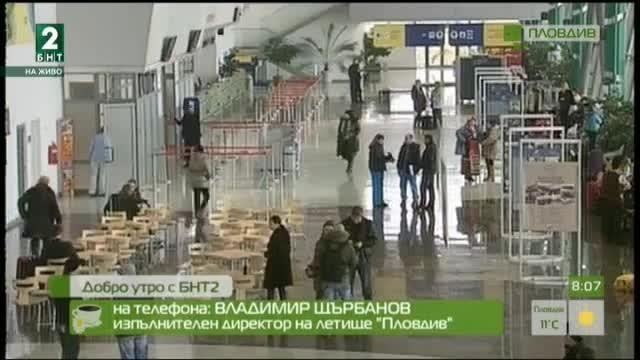 Възстановяват се редовните полети от Летище Пловдив до Франкфурт (Хаан)