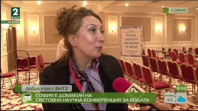 София е домакин на световна научна конференция за водата