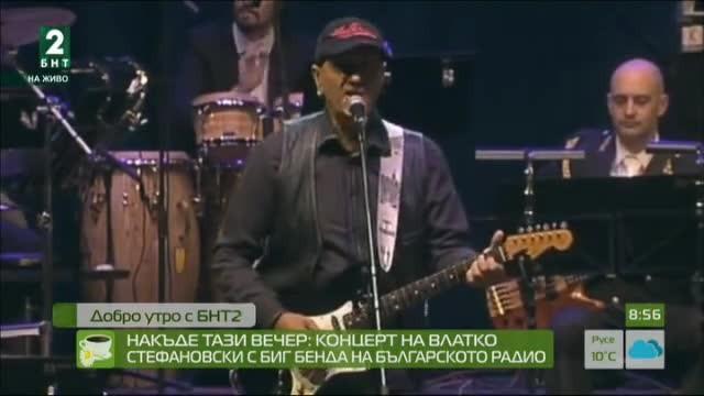Концерт на Влатко Стефановски с Биг бенда на Българското национално радио