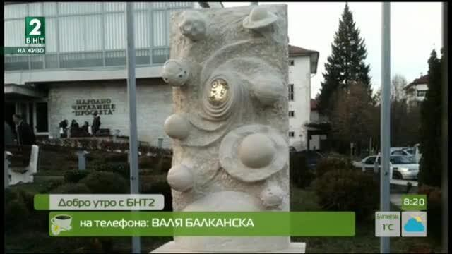 """В Златоград откриха паметник, посветен на песента """"Излел е Дельо хайдутин"""""""