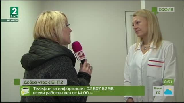 Групи за подкрепа започват в специализираната болница по онкология в София