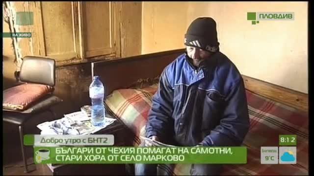 Българи от Чехия помагат на самотни стари хора от село Марково