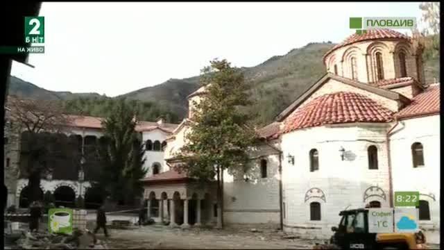 Въдвориха новия игумен на Бачковският манастир - Архимандрит Самуил